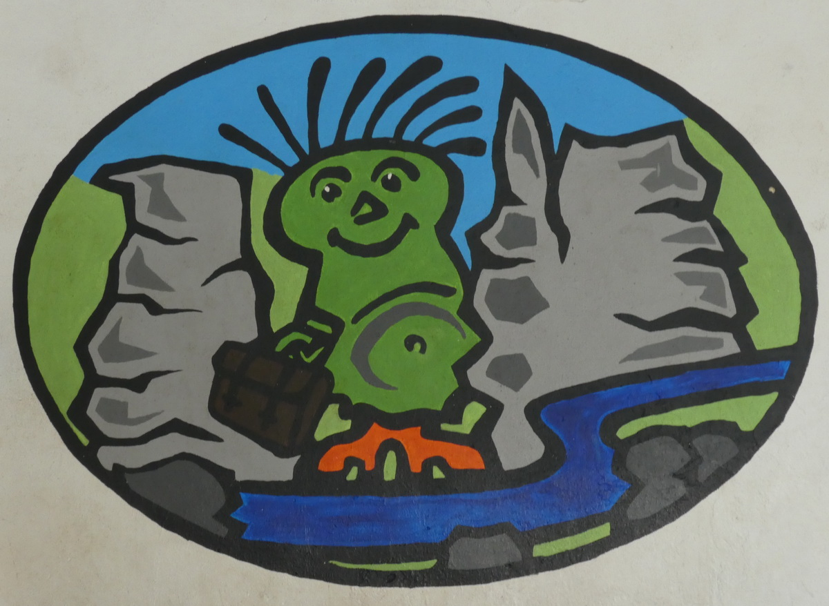 Logo Trollbachschule